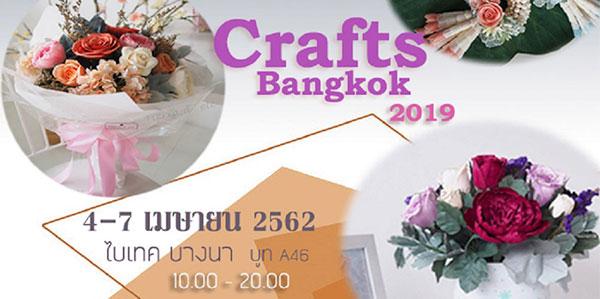Crafts-Bangkok-2019_Home