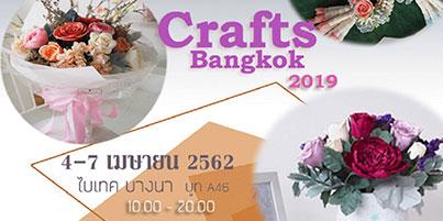 Crafts-Bangkok-2019_Thumb