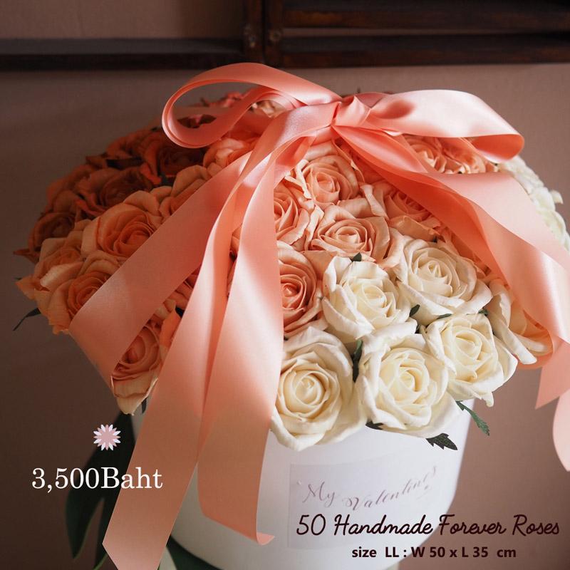 tierraflower-Valentine2020-Box-LL