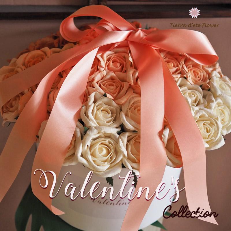 tierraflower-Valentine2020-Cover-3