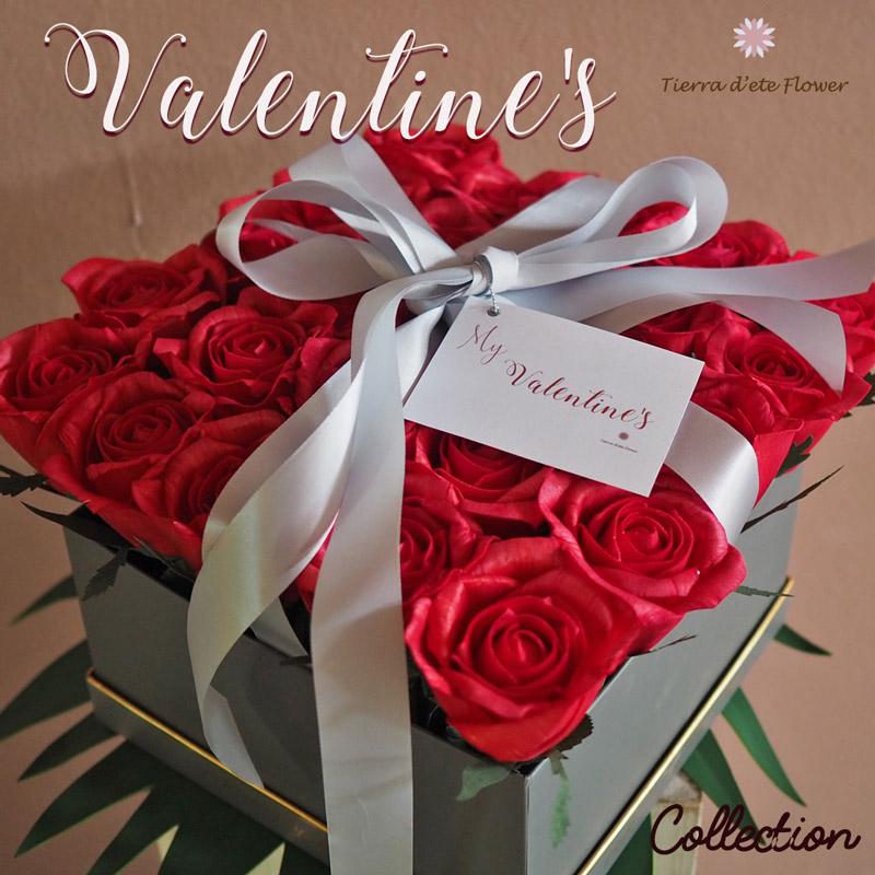 tierraflower-Valentine2020-Cover-6