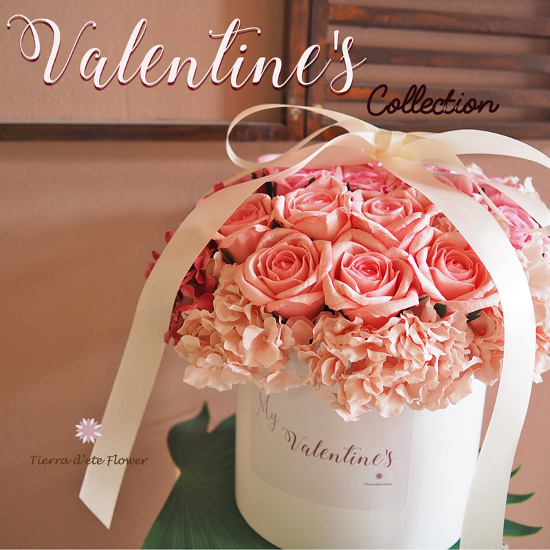 tierraflower-Valentine2020-Cover