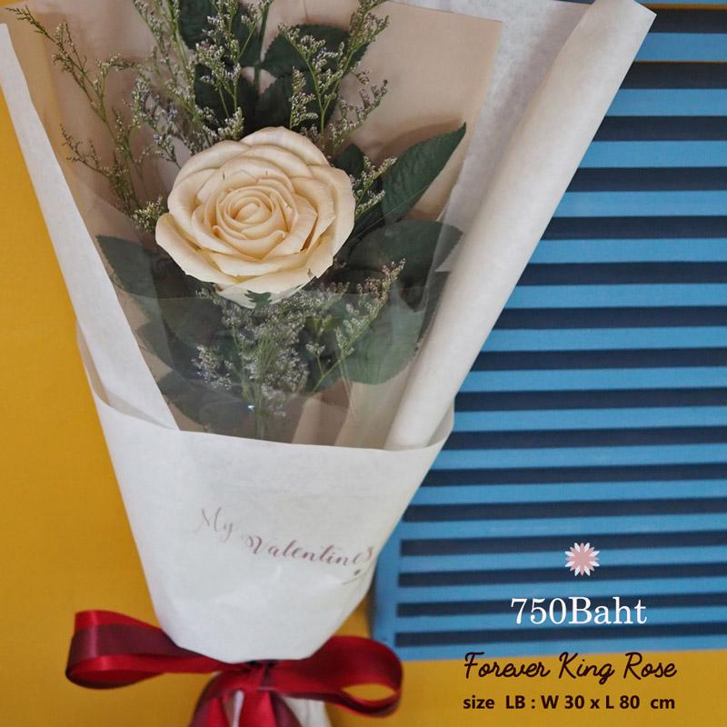 tierraflower-Valentine2020-LB-1R