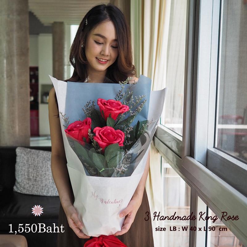 tierraflower-Valentine2020-LB-3R-(1)
