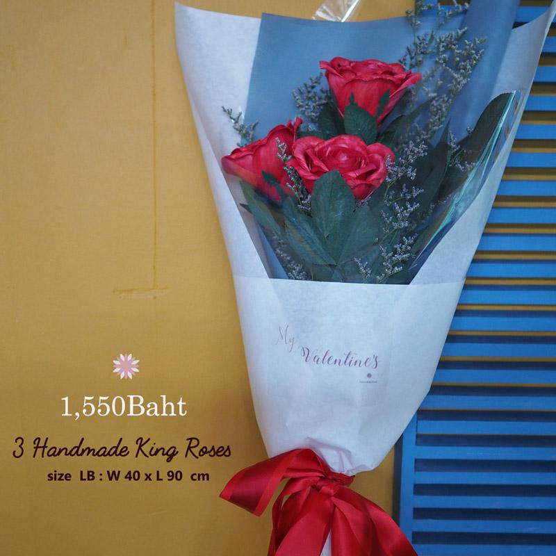 tierraflower-Valentine2020-LB-3R