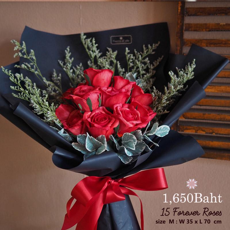 tierraflower-Valentine2020-M-1