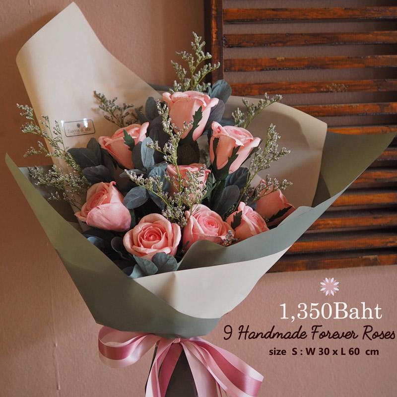 tierraflower-Valentine2020-S-1