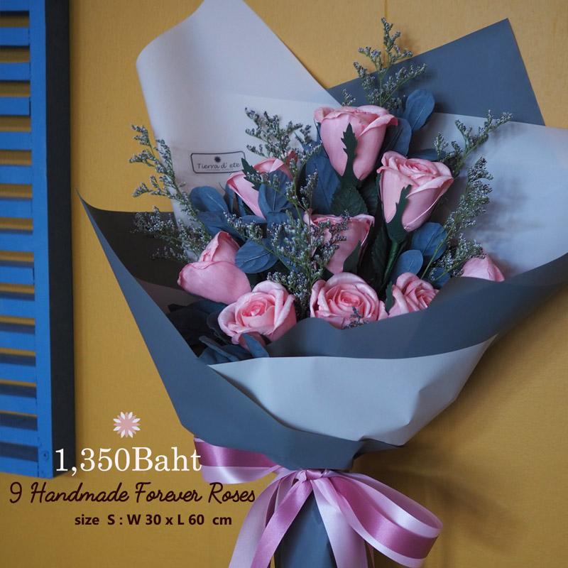 tierraflower-Valentine2020-S-11