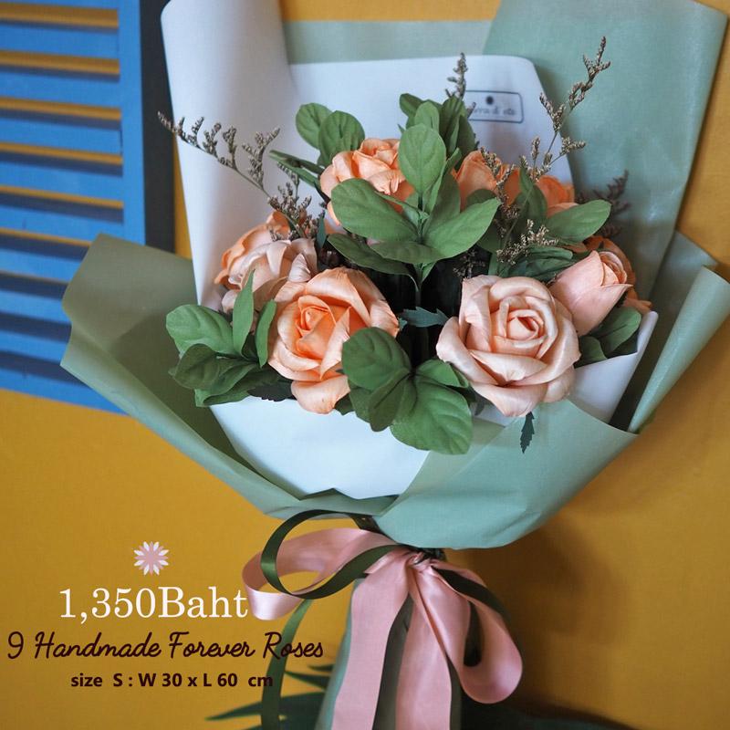 tierraflower-Valentine2020-S-2