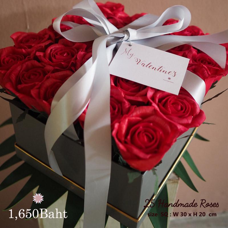 tierraflower-Valentine2020-SQ