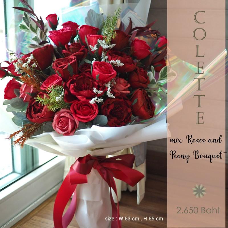 tierraflower-valentine-2021-020